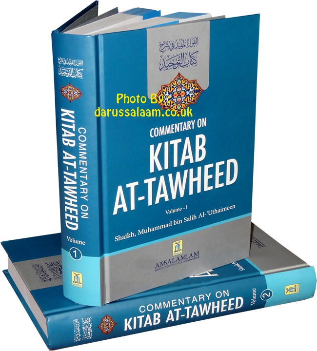 Darussalam Commentary On Kitab At-Tawheed
