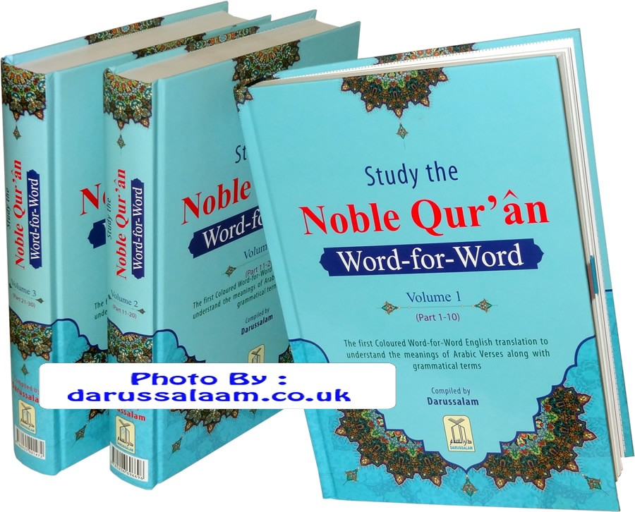 Study the Noble Quran Word-for-Word By Darussalam