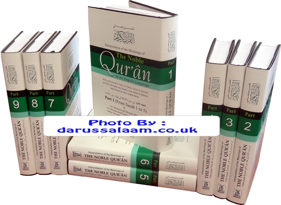 Darussalam The Noble Quran Arabic - English 9 Volumes