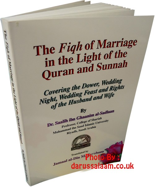 Islamic book: Fiqh of Marriage in the Light of the Quran and Sunnah