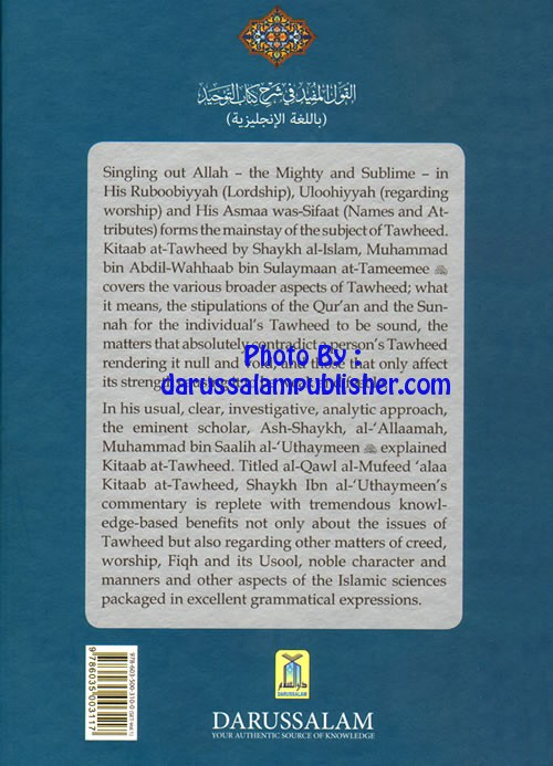 Darussalam Tawheed Book