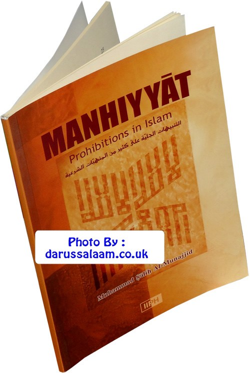iiph: Manhiyyat: Prohibitions In Islam