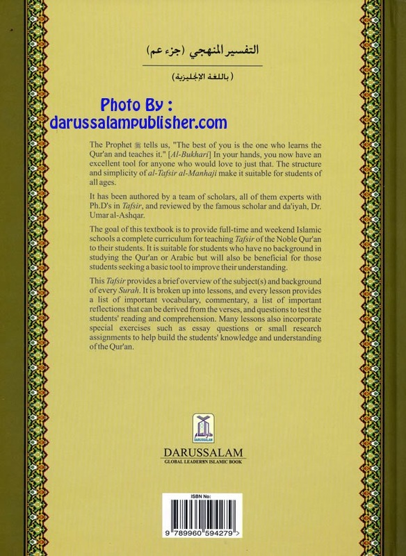 Methodical Interpretation Of The Noble Quran By Darussalam